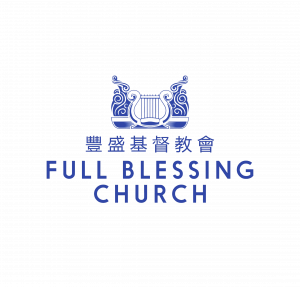 Full Blessing Church